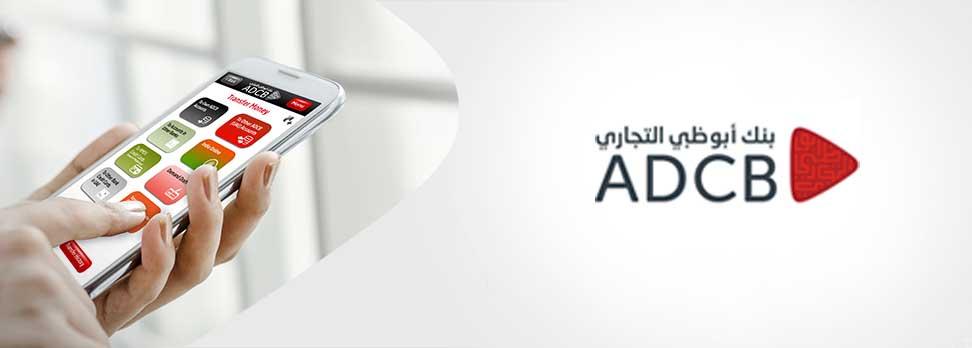ADCB Job Vacancies - UAE