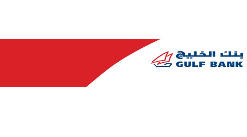 job-vacancies-gulf-bank