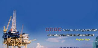 jobs-opportunities-india-ongc