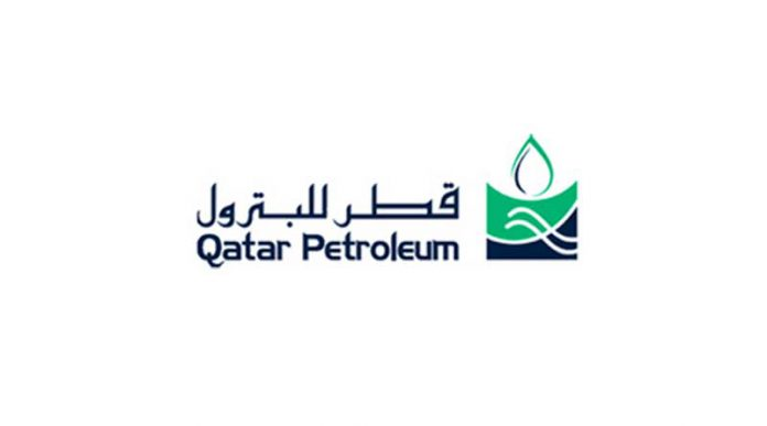 Qatar Petroleum Job Vacancy