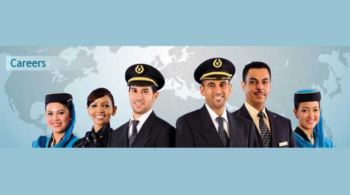 Oman Air job vacancy