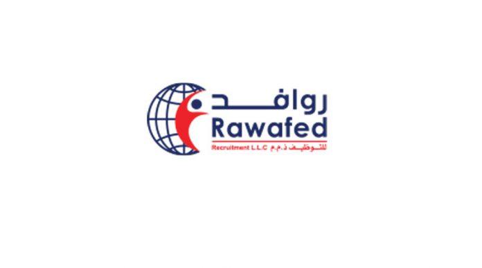 UAE job vacancy - Rawafed