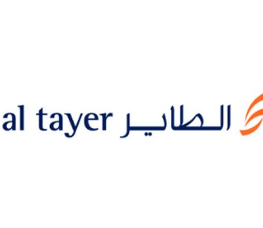 uae-job-vacancies-altayer