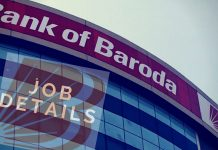 Bank of baroda jobs