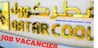 Qatar Cool Job Vacancies