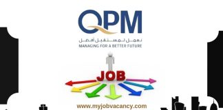 QPM Latest Job Vacancies